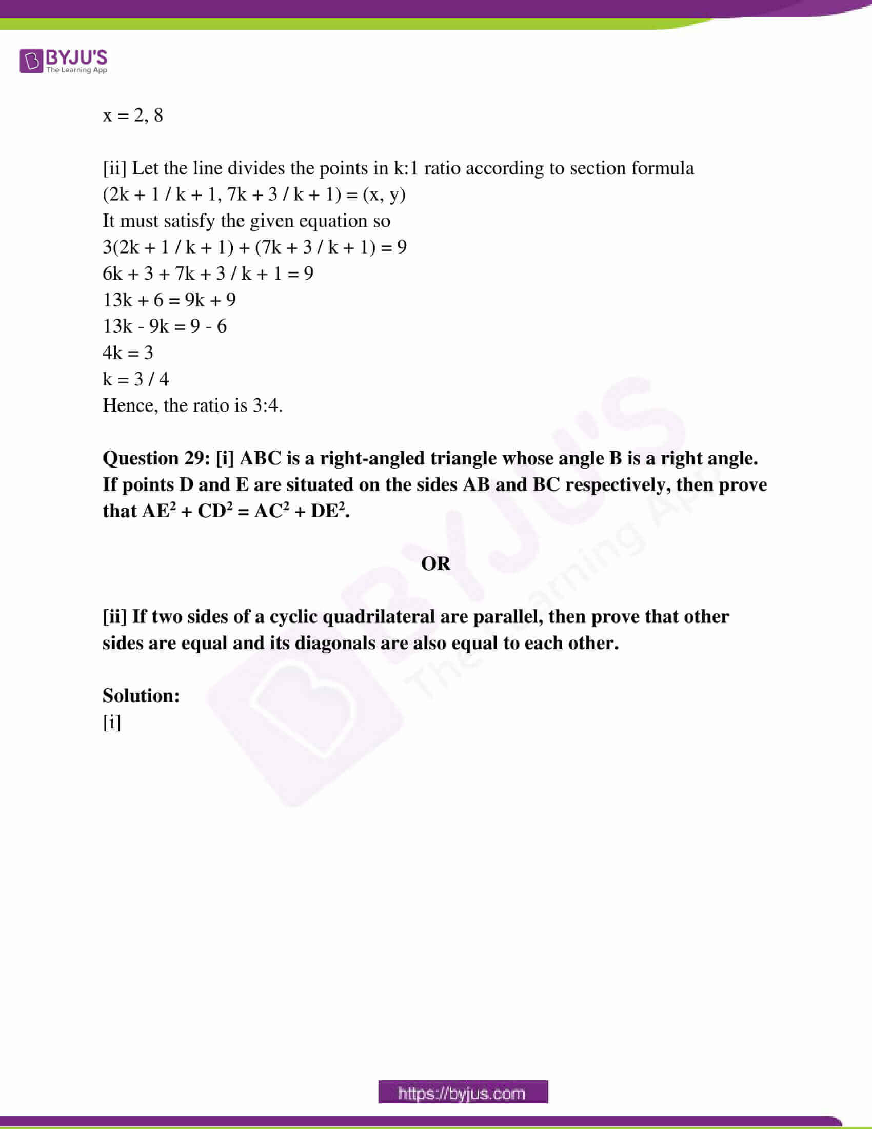 rajasthan board class 10 examination question paper sol march 2018 17