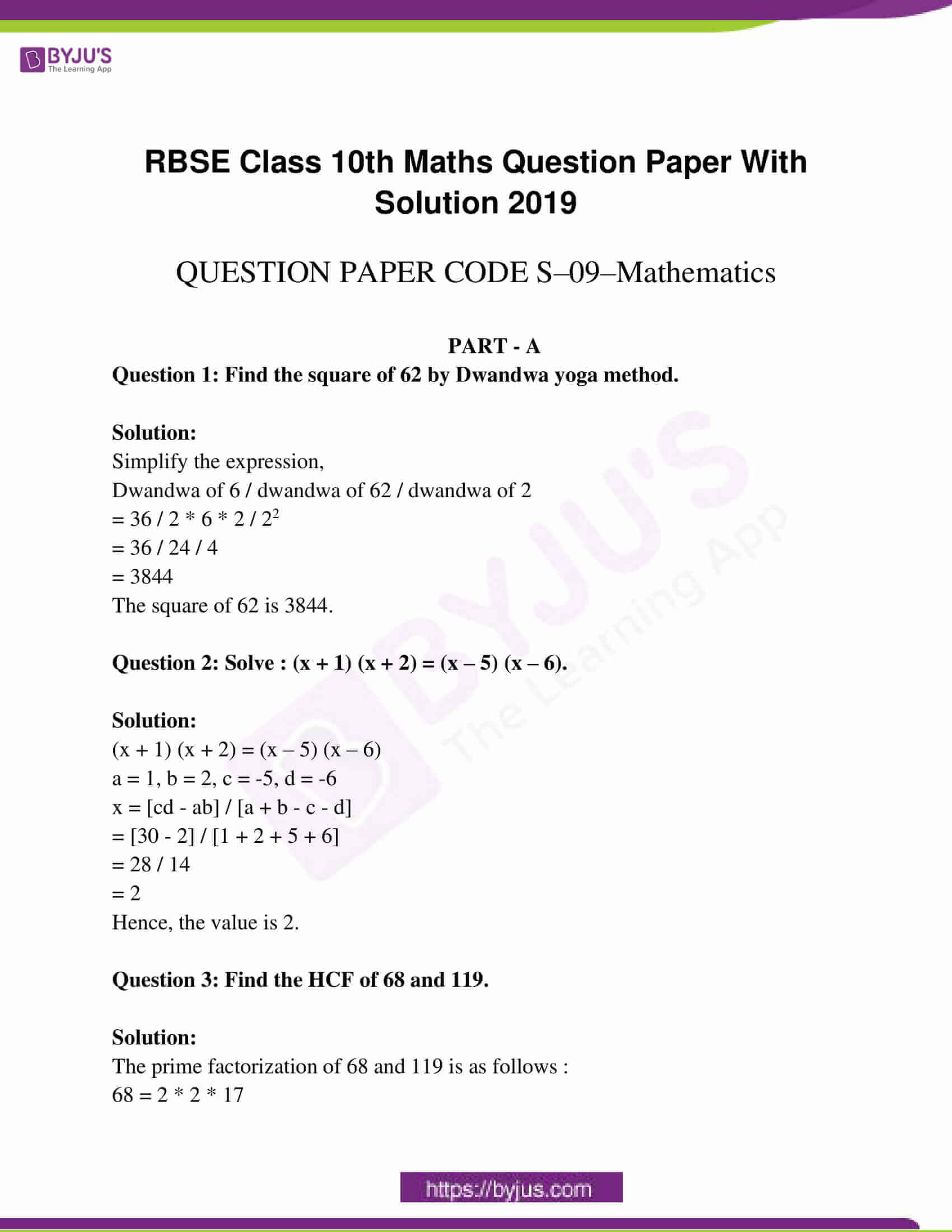 rajasthan board class 10 examination question paper sol march 2019 01
