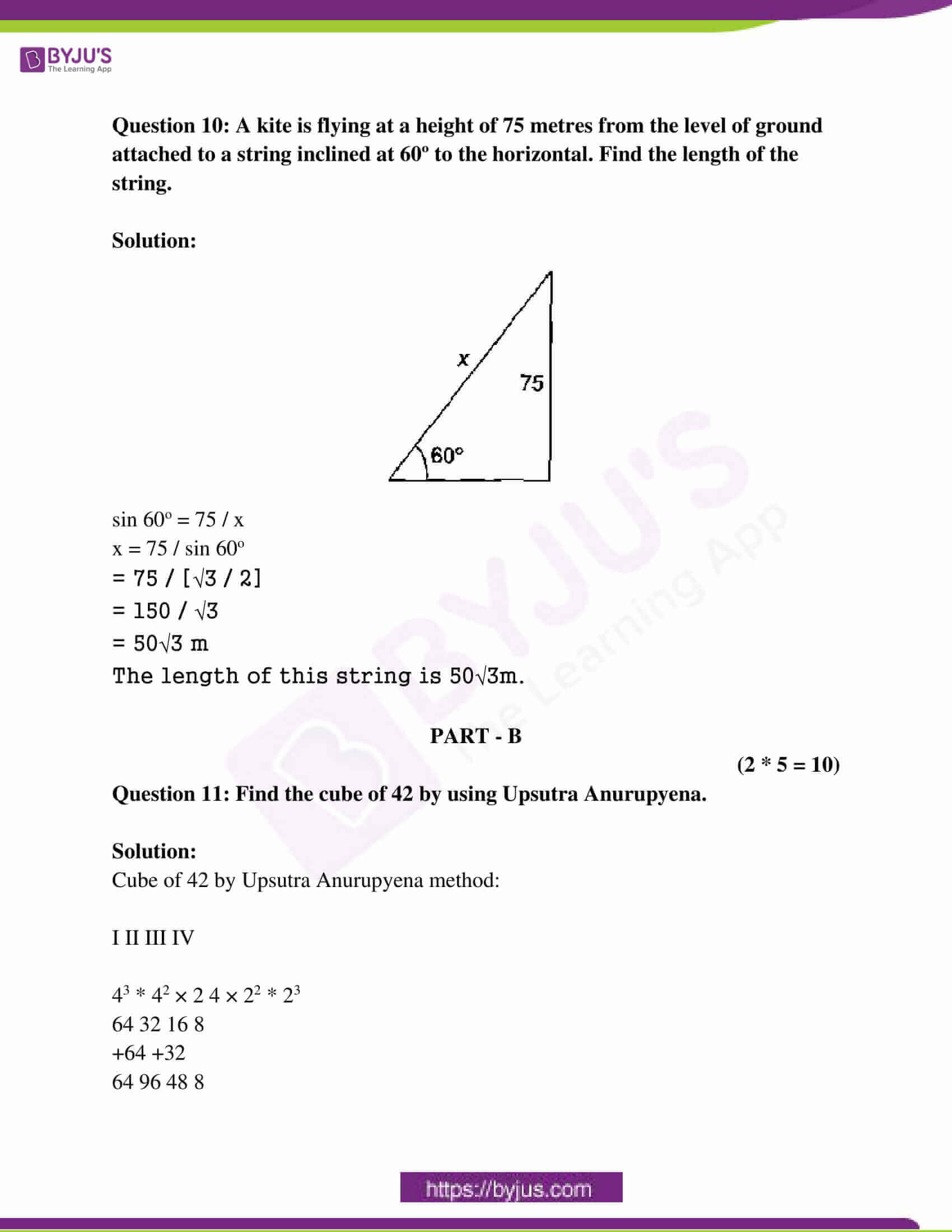rajasthan board class 10 examination question paper sol march 2019 04