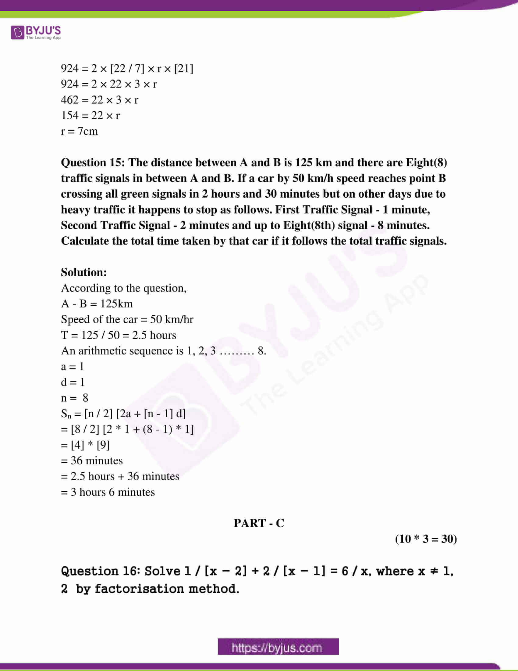rajasthan board class 10 examination question paper sol march 2019 06
