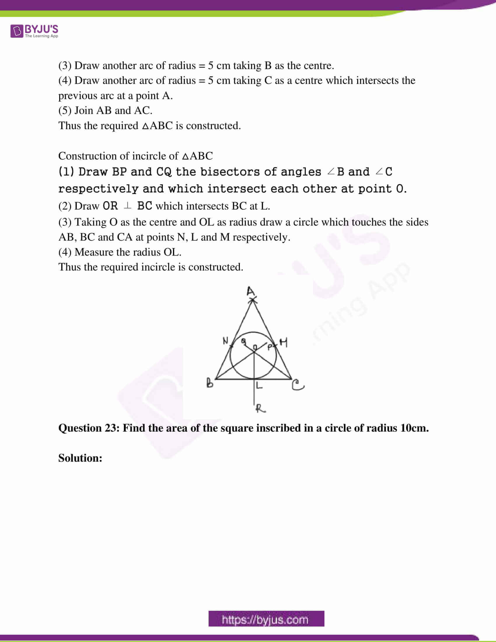 rajasthan board class 10 examination question paper sol march 2019 12