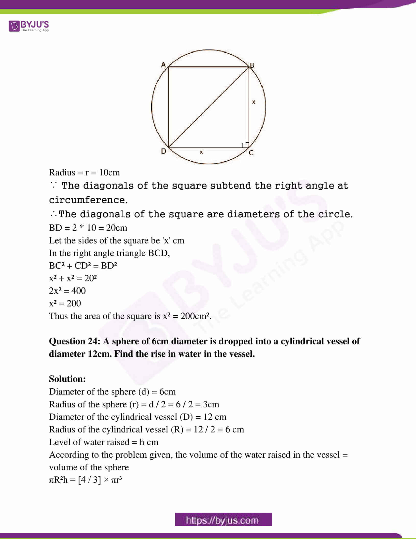 rajasthan board class 10 examination question paper sol march 2019 13