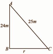 RBSE Class 10 Maths 2018 QP Solutions Question Number 15