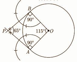 RBSE Class 10 Maths 2018 QP Solutions Question Number 22