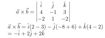 RBSE class 12 maths chapter 13 imp que 5.1 sol