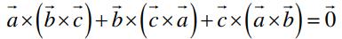 RBSE class 12 maths chapter 13 imp que 8