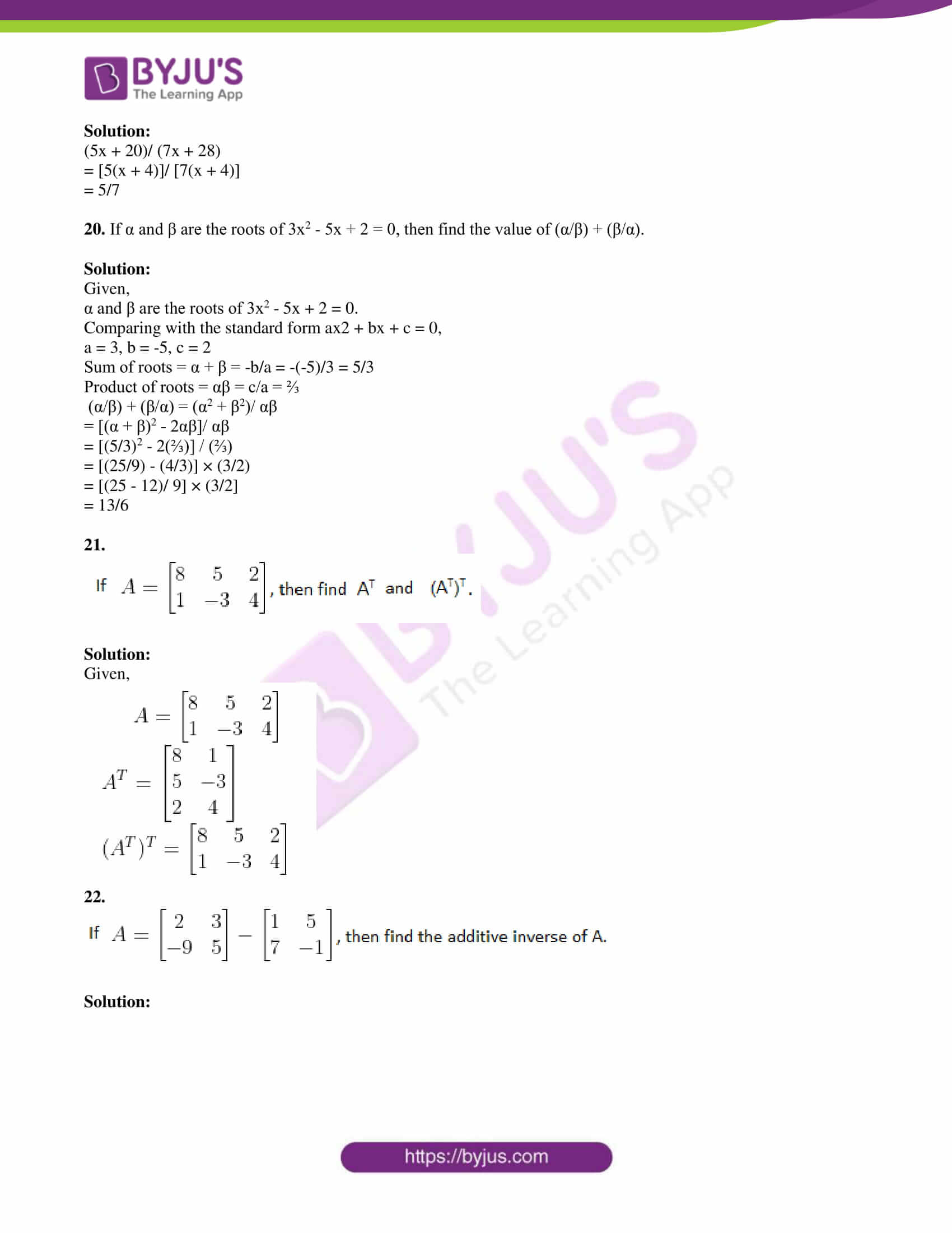 tn board sslc class 10 maths 2015 solutions 08
