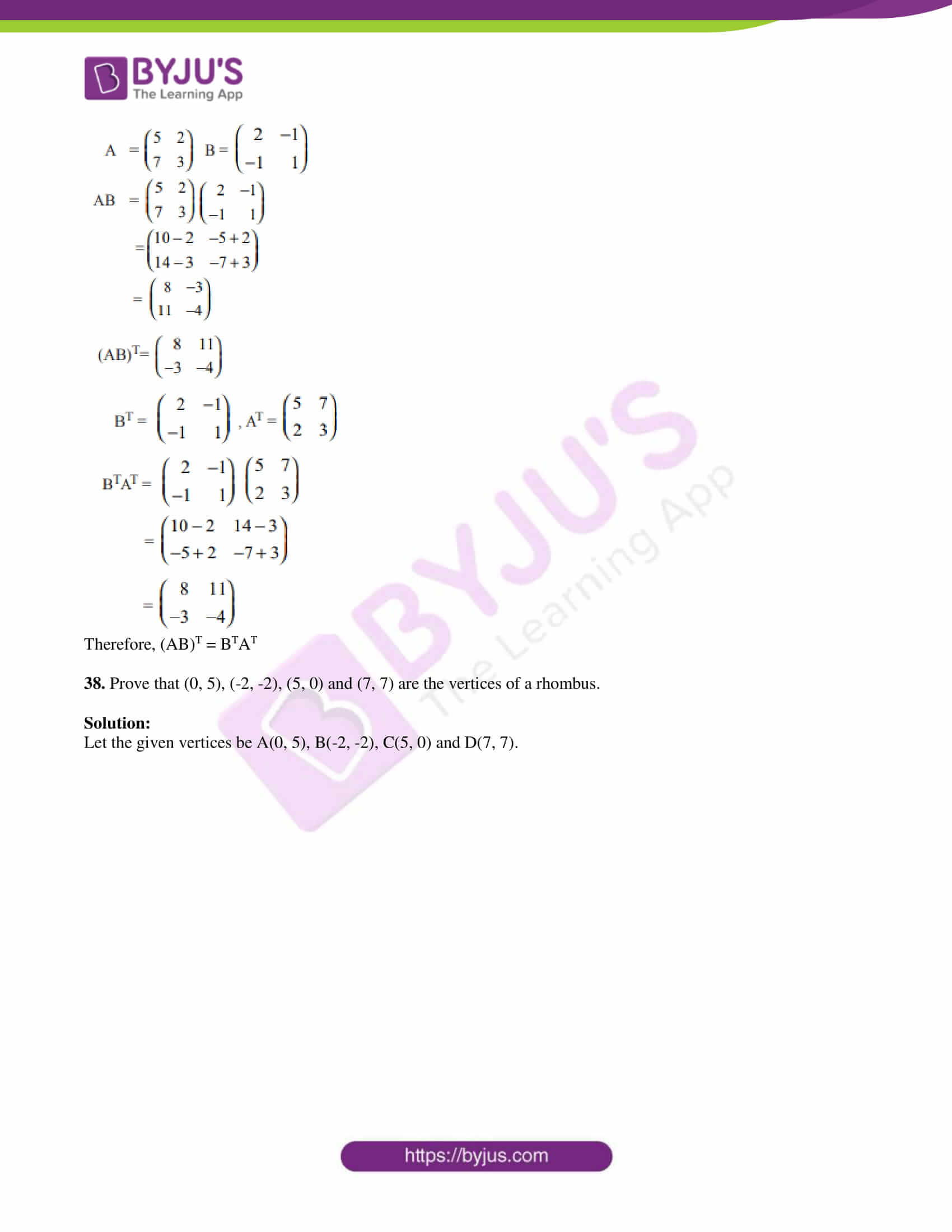tn board sslc class 10 maths 2015 solutions 16