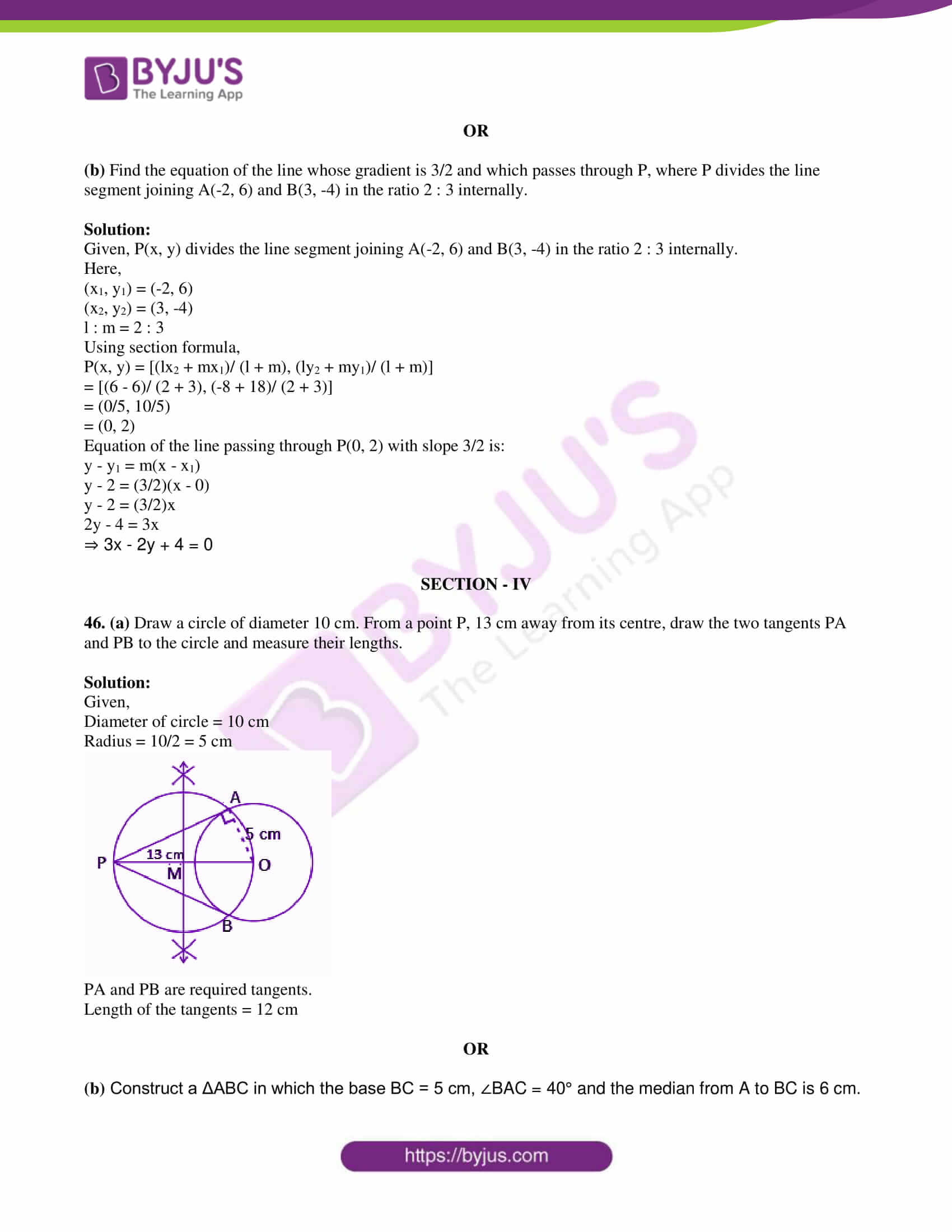 tn board sslc class 10 maths 2015 solutions 21