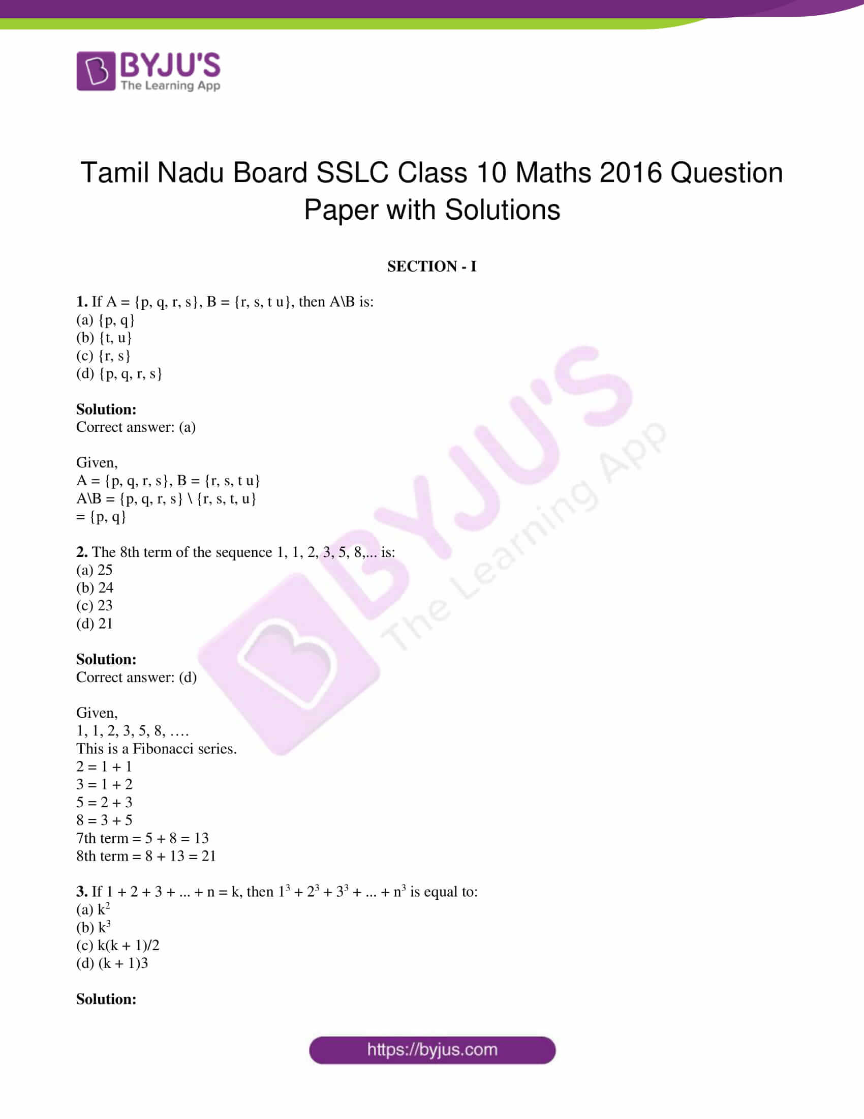 tn board sslc class 10 maths 2016 solutions 01