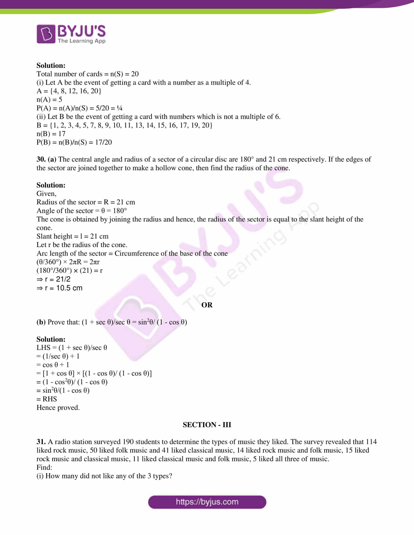 tn board sslc class 10 maths 2016 solutions 12