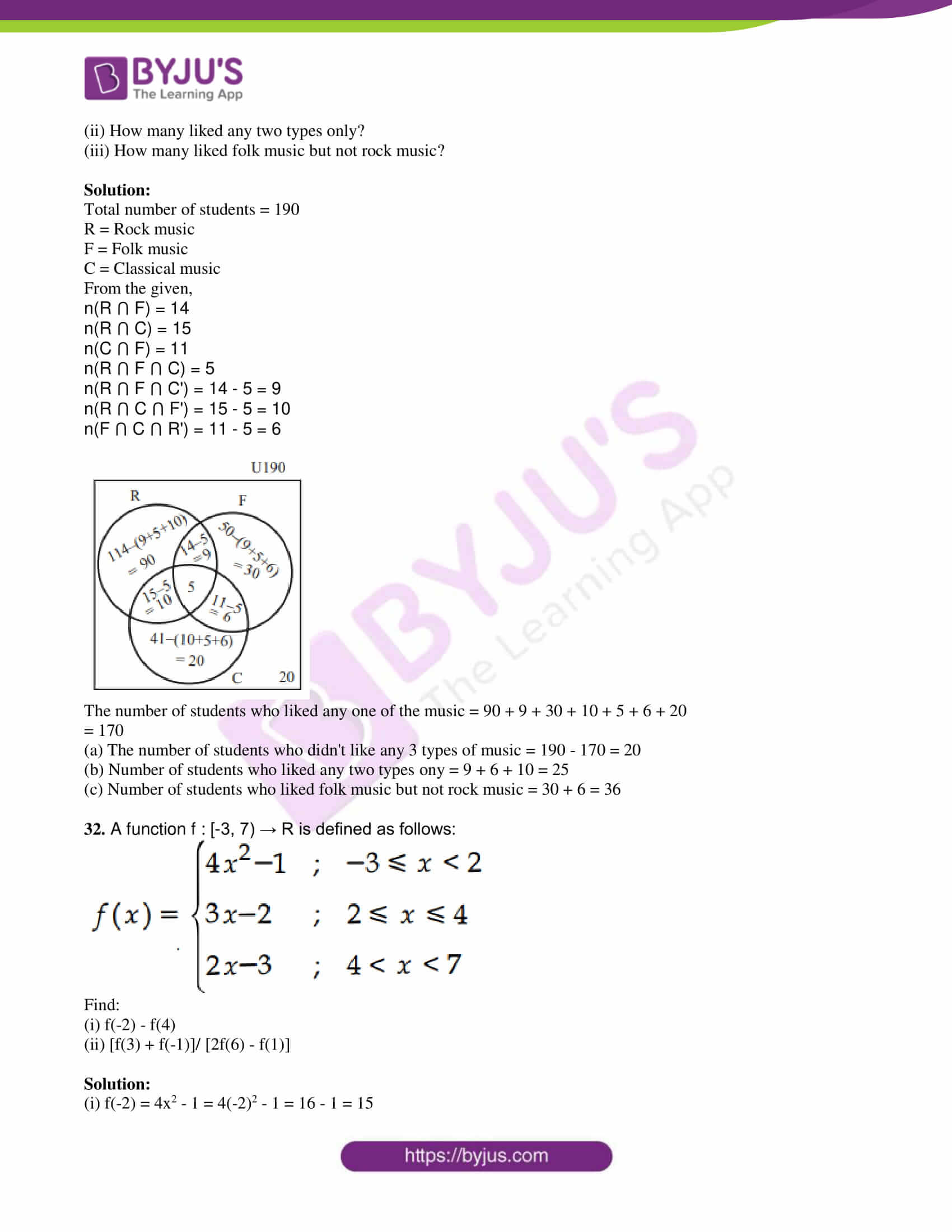 tn board sslc class 10 maths 2016 solutions 13