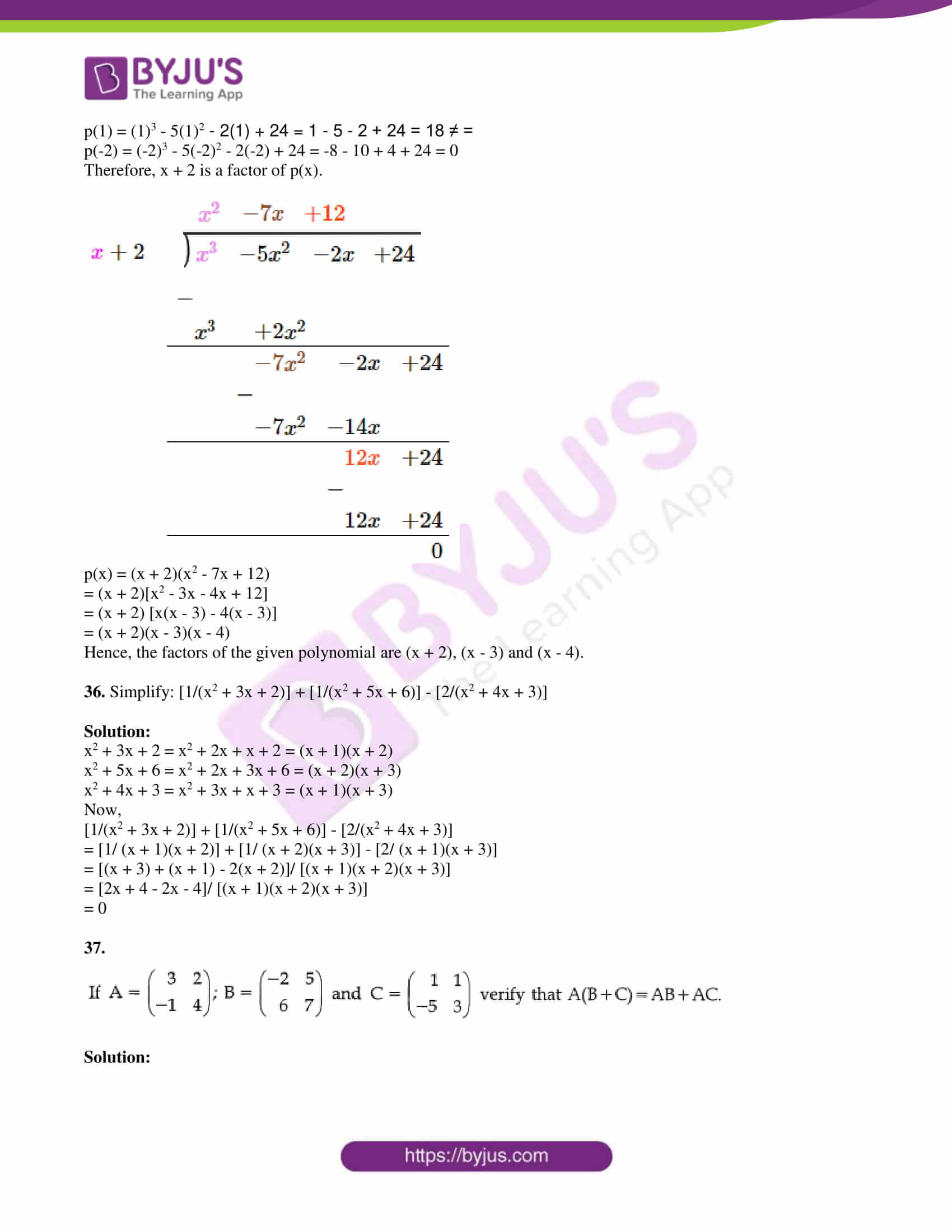 tn board sslc class 10 maths 2016 solutions 15