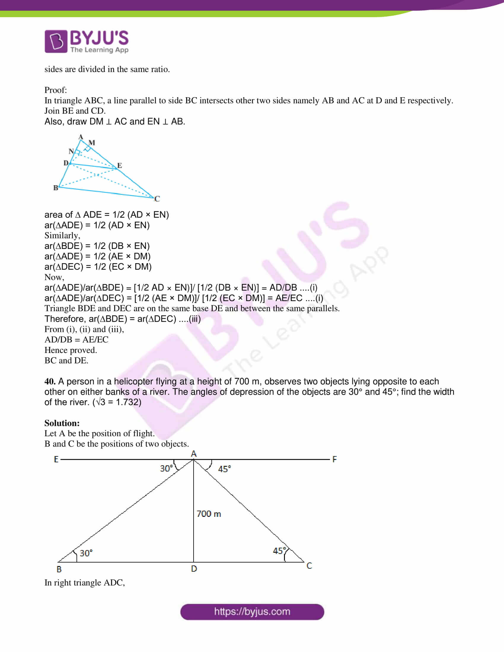 tn board sslc class 10 maths 2016 solutions 17