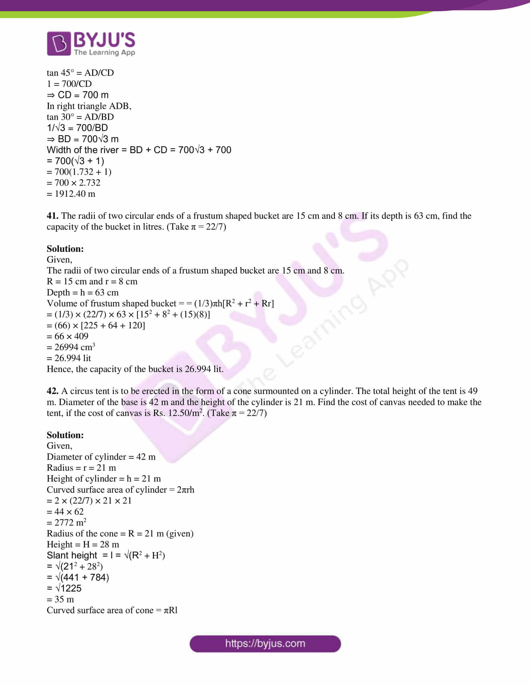 tn board sslc class 10 maths 2016 solutions 18