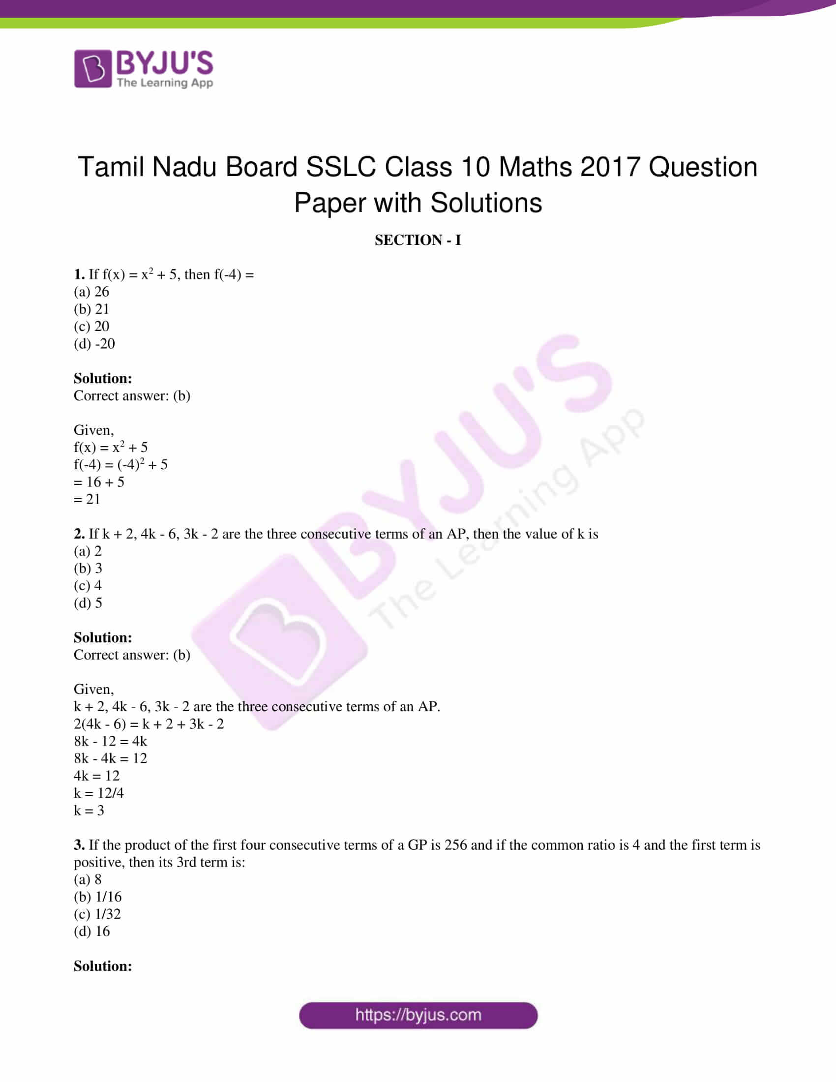 tn board sslc class 10 maths 2017 solutions 01