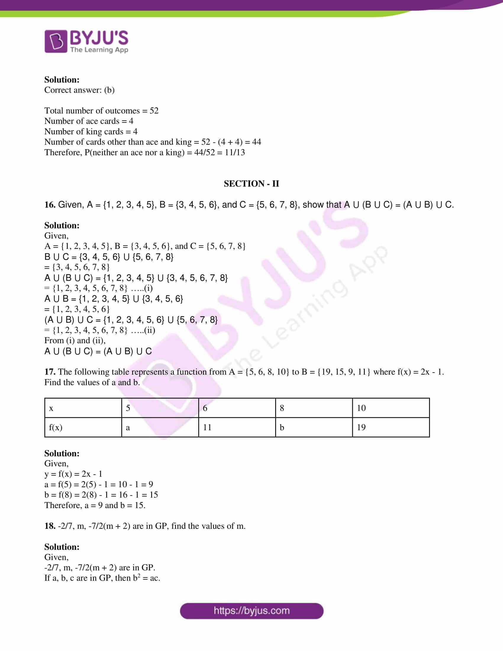 tn board sslc class 10 maths 2017 solutions 07