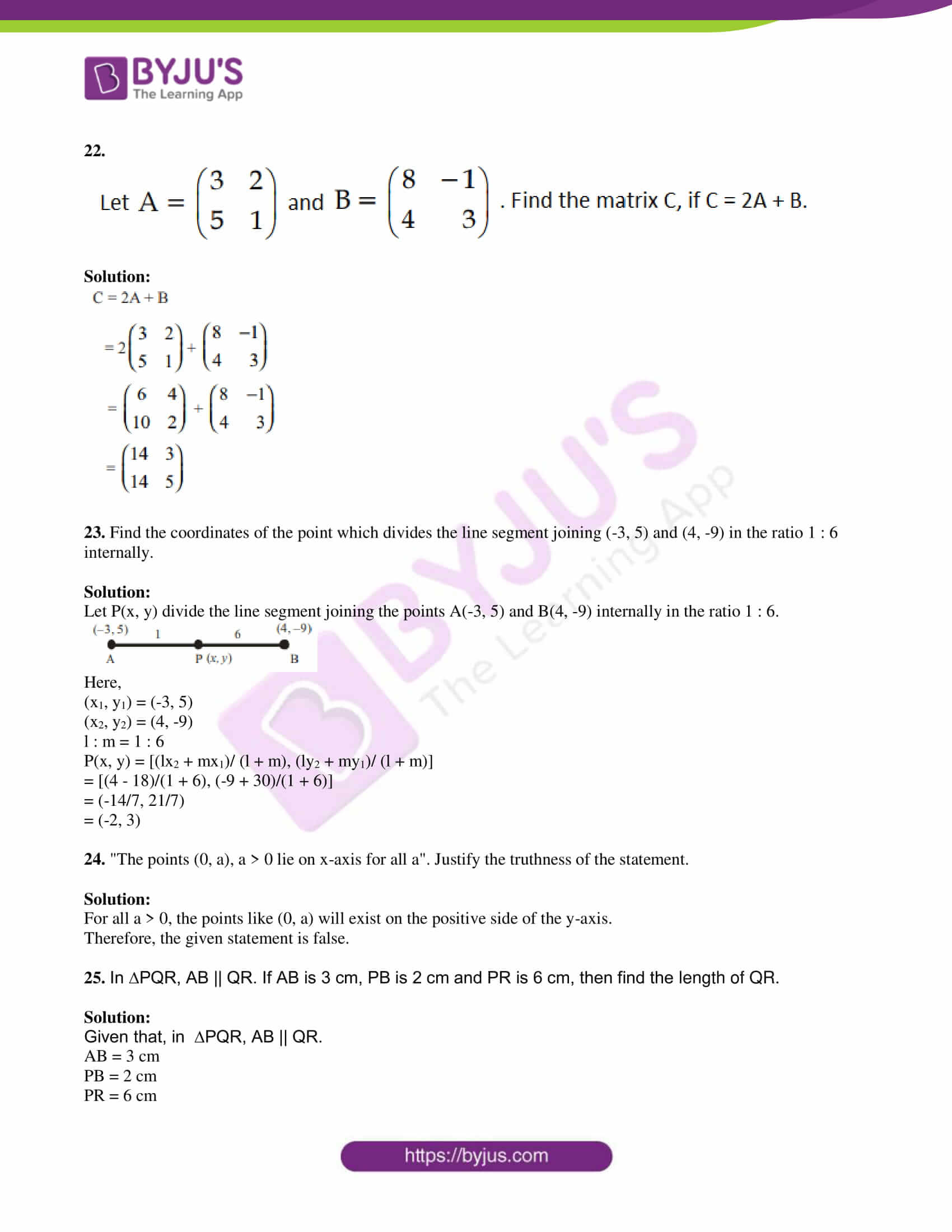tn board sslc class 10 maths 2017 solutions 09