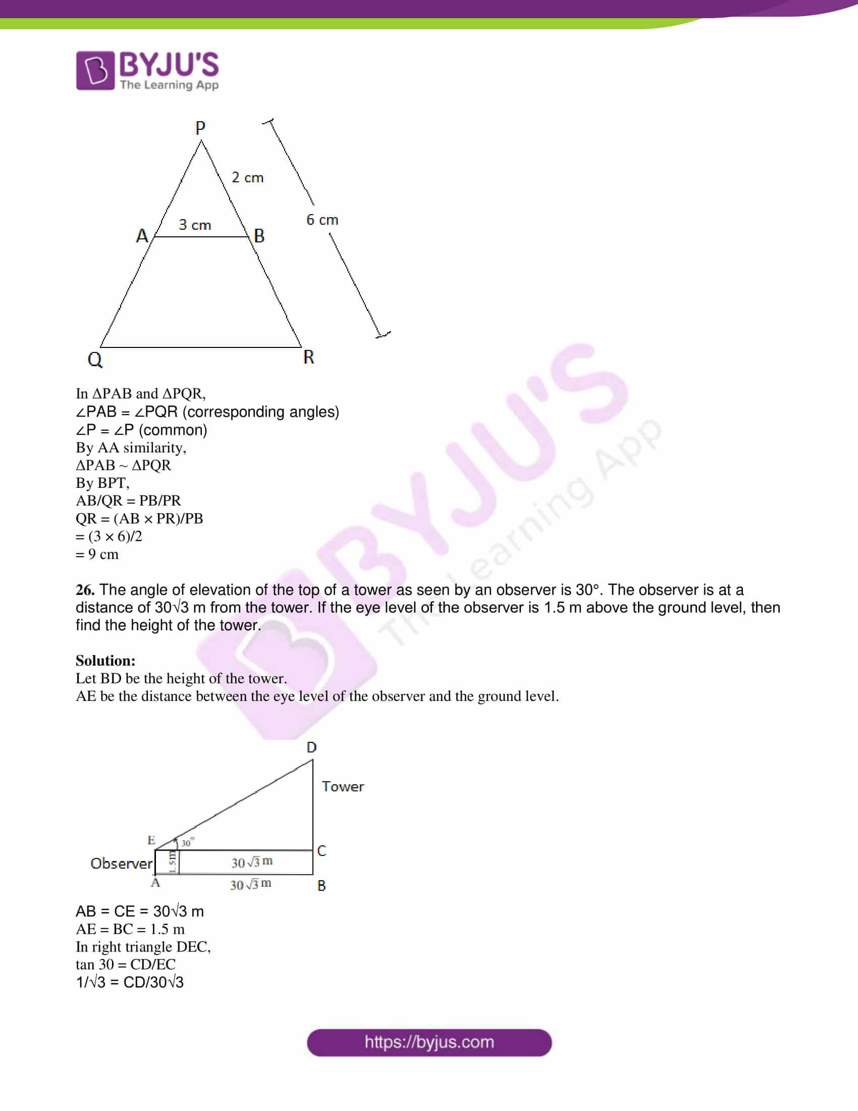 tn board sslc class 10 maths 2017 solutions 10