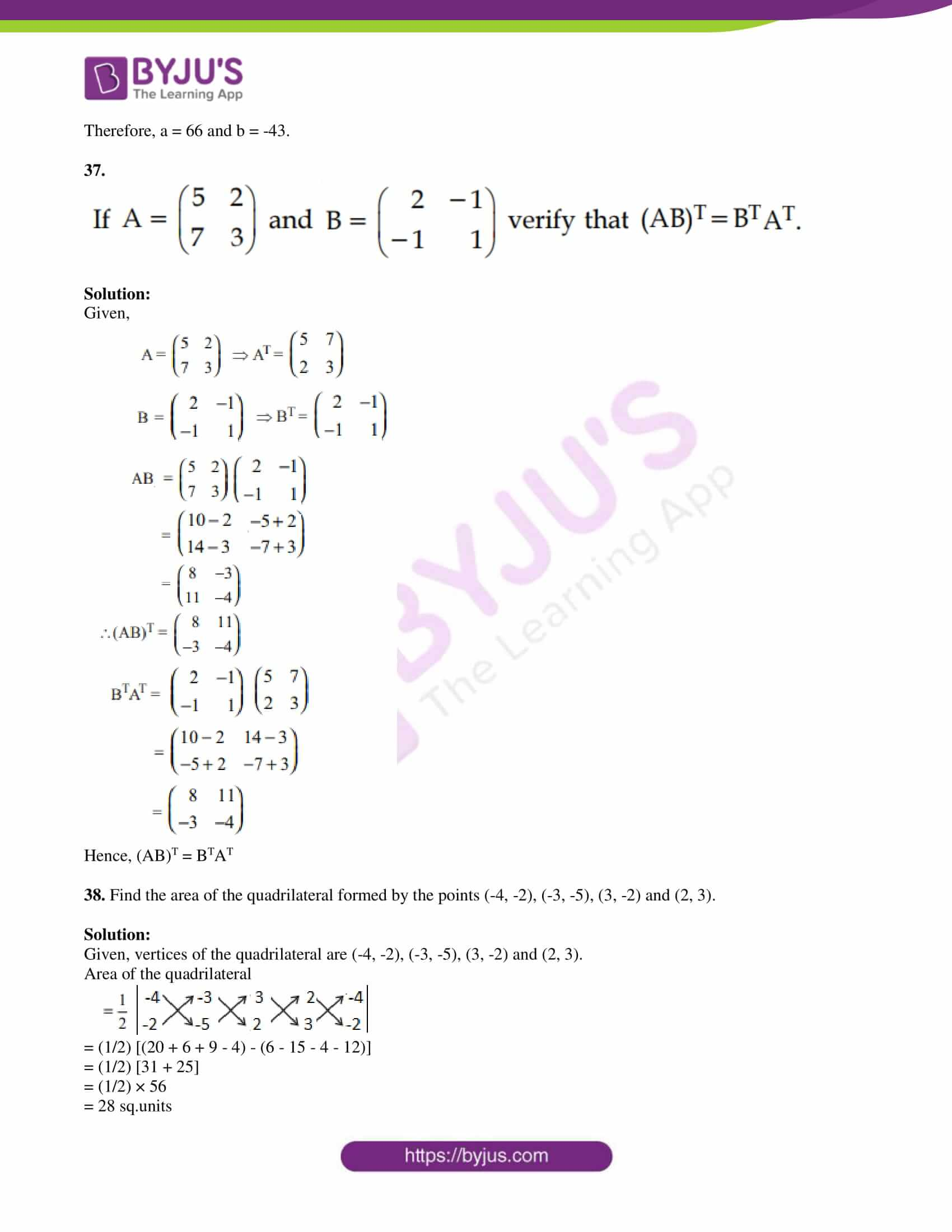 tn board sslc class 10 maths 2017 solutions 16