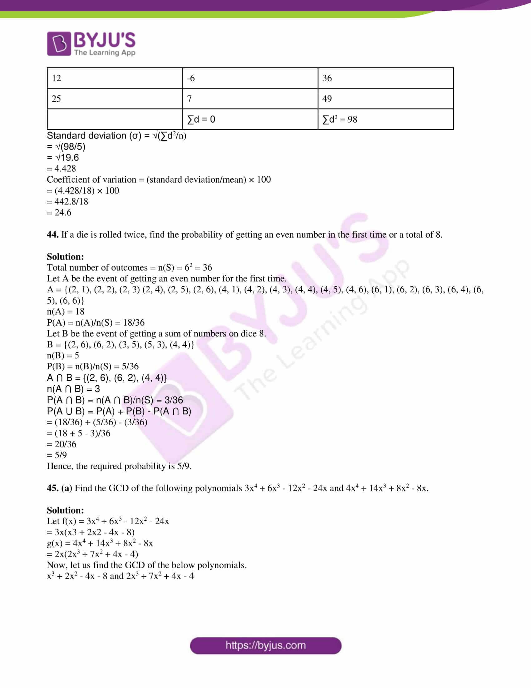 tn board sslc class 10 maths 2017 solutions 20
