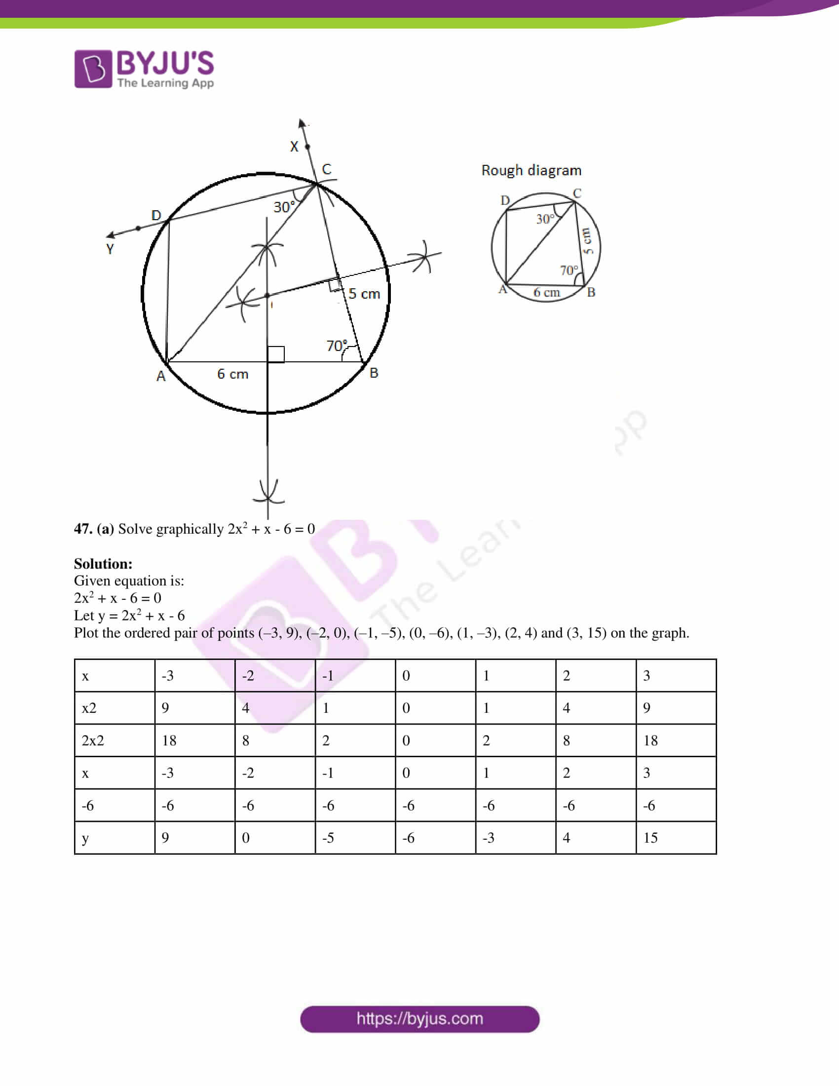 tn board sslc class 10 maths 2017 solutions 23