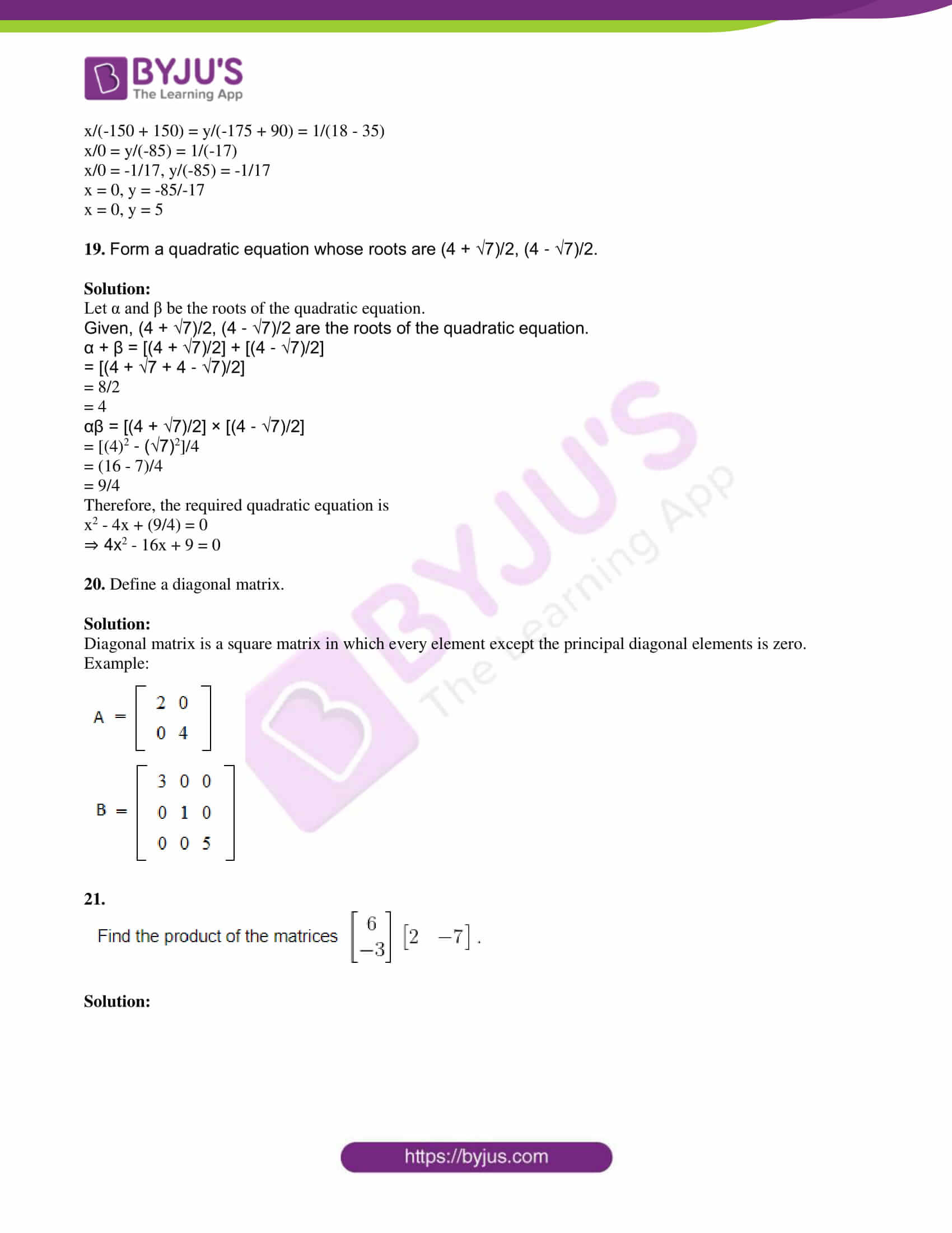 tn board sslc class 10 maths 2019 solutions 07