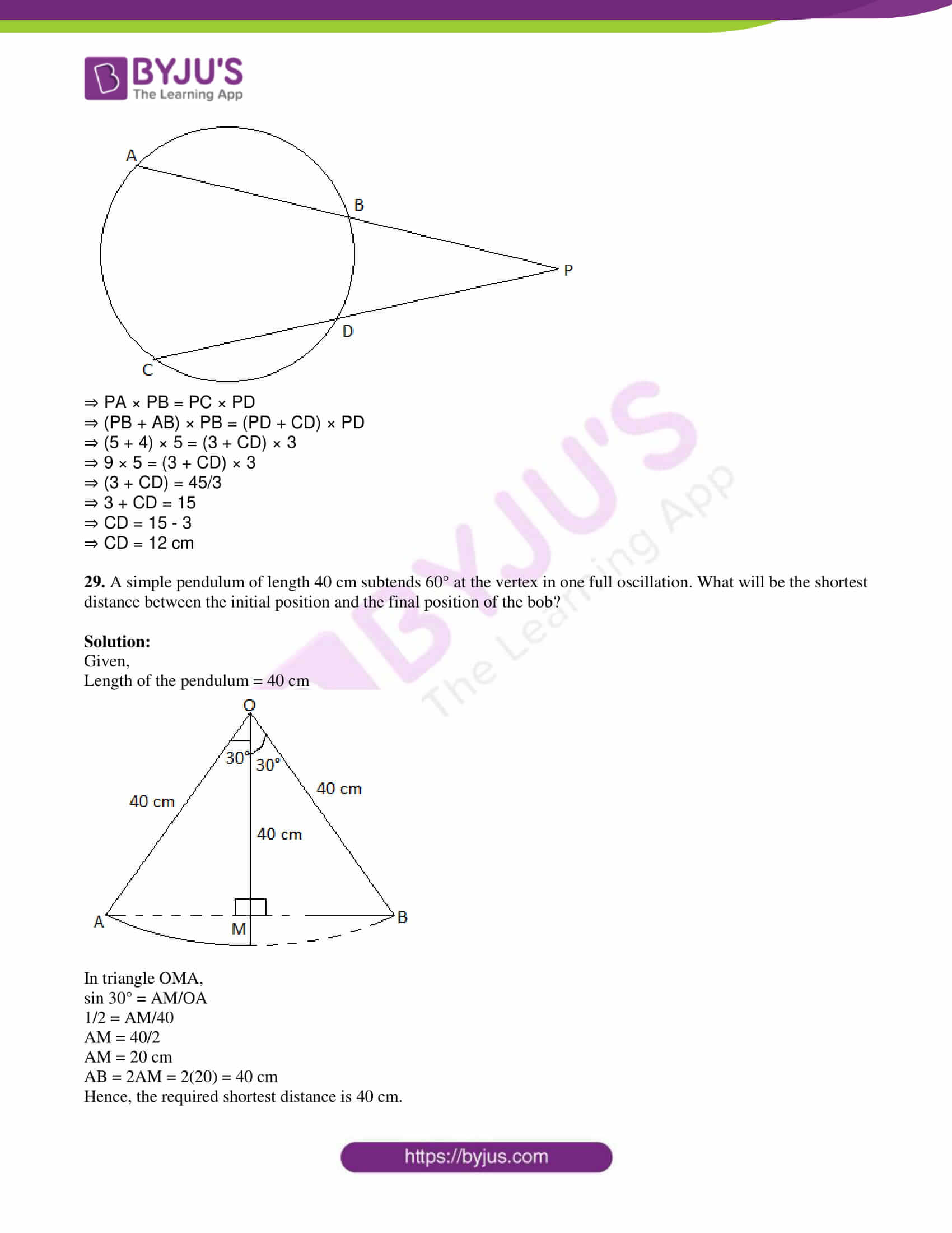 tn board sslc class 10 maths 2019 solutions 10