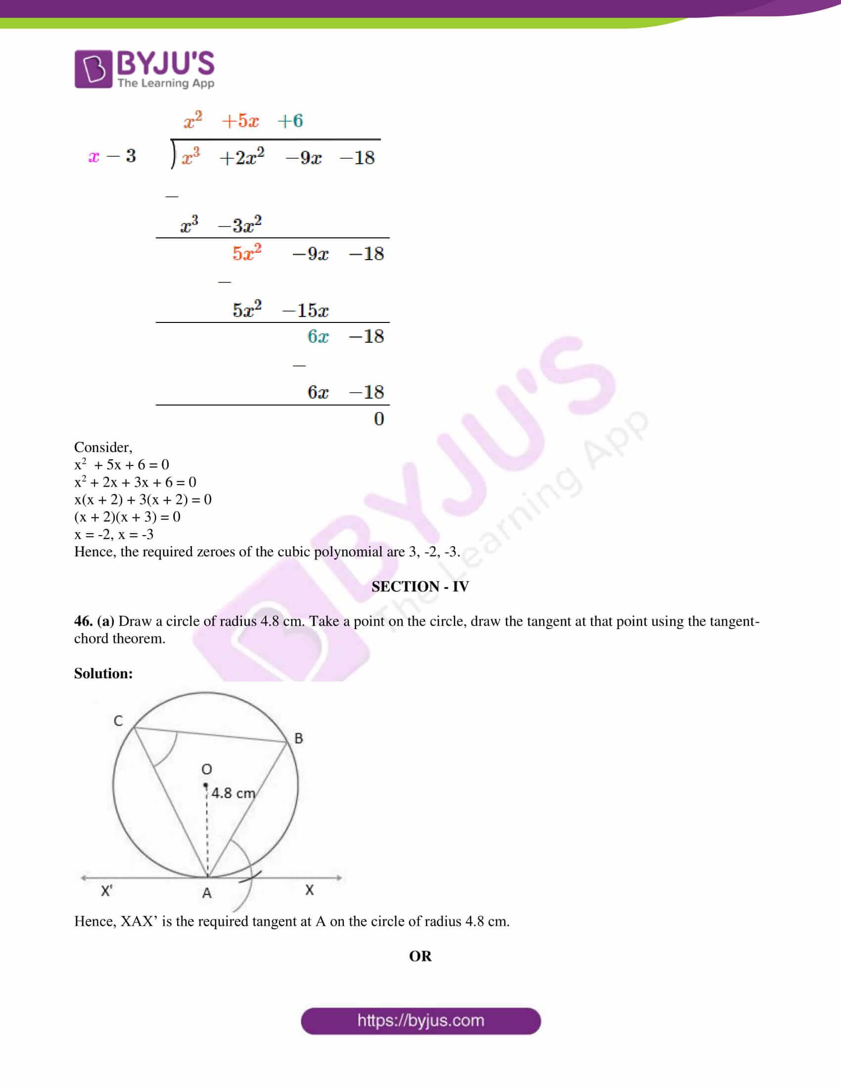 tn board sslc class 10 maths 2019 solutions 20