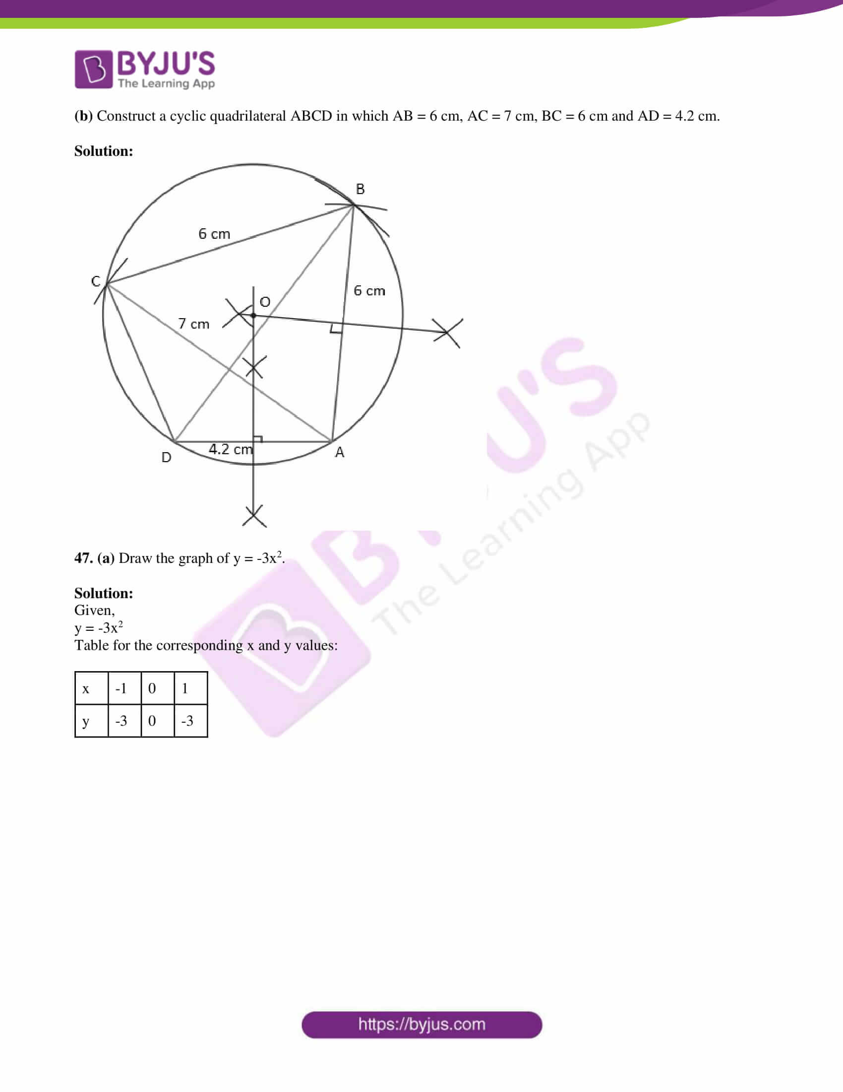 tn board sslc class 10 maths 2019 solutions 21