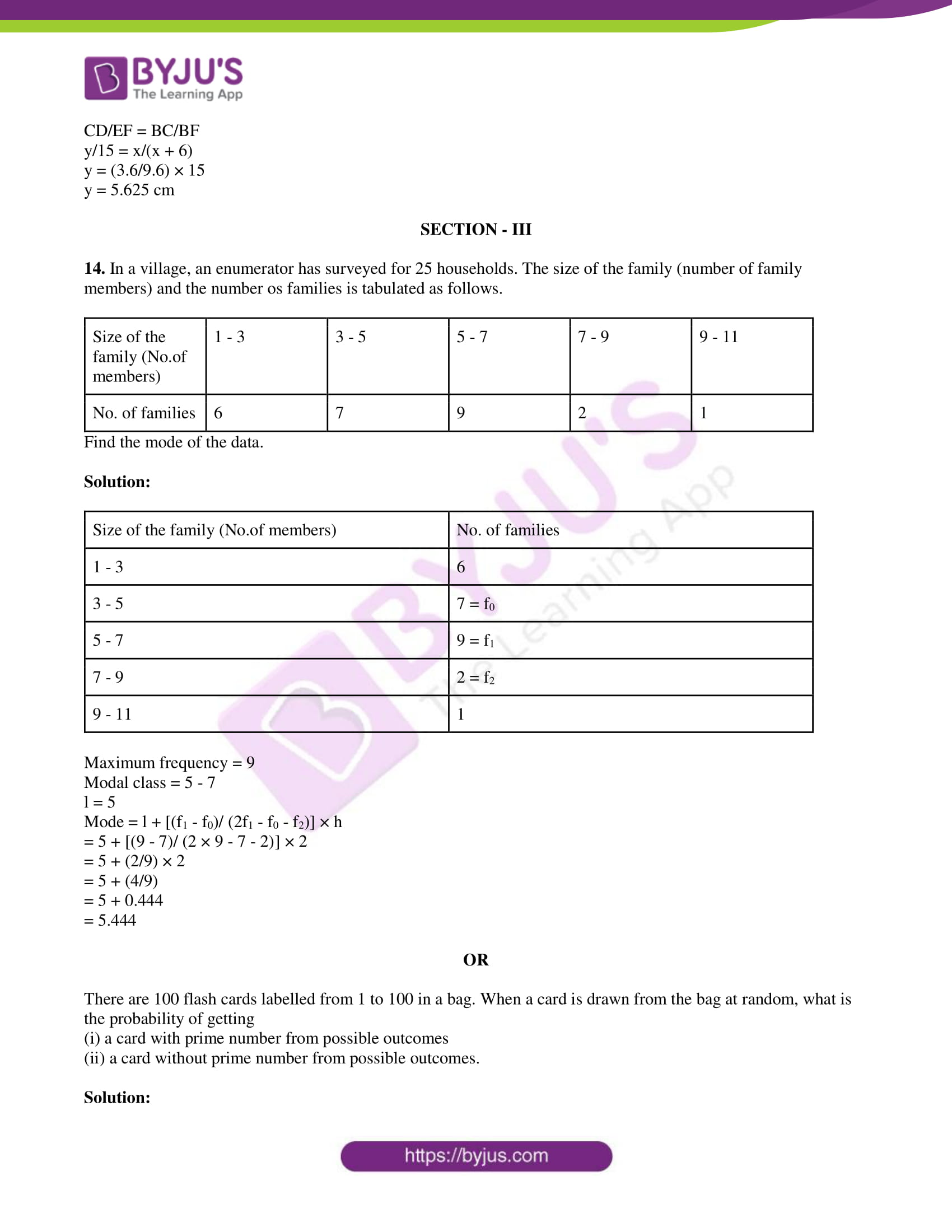 tl board ssc class 10 maths 2015 question paper 2 with sol 06