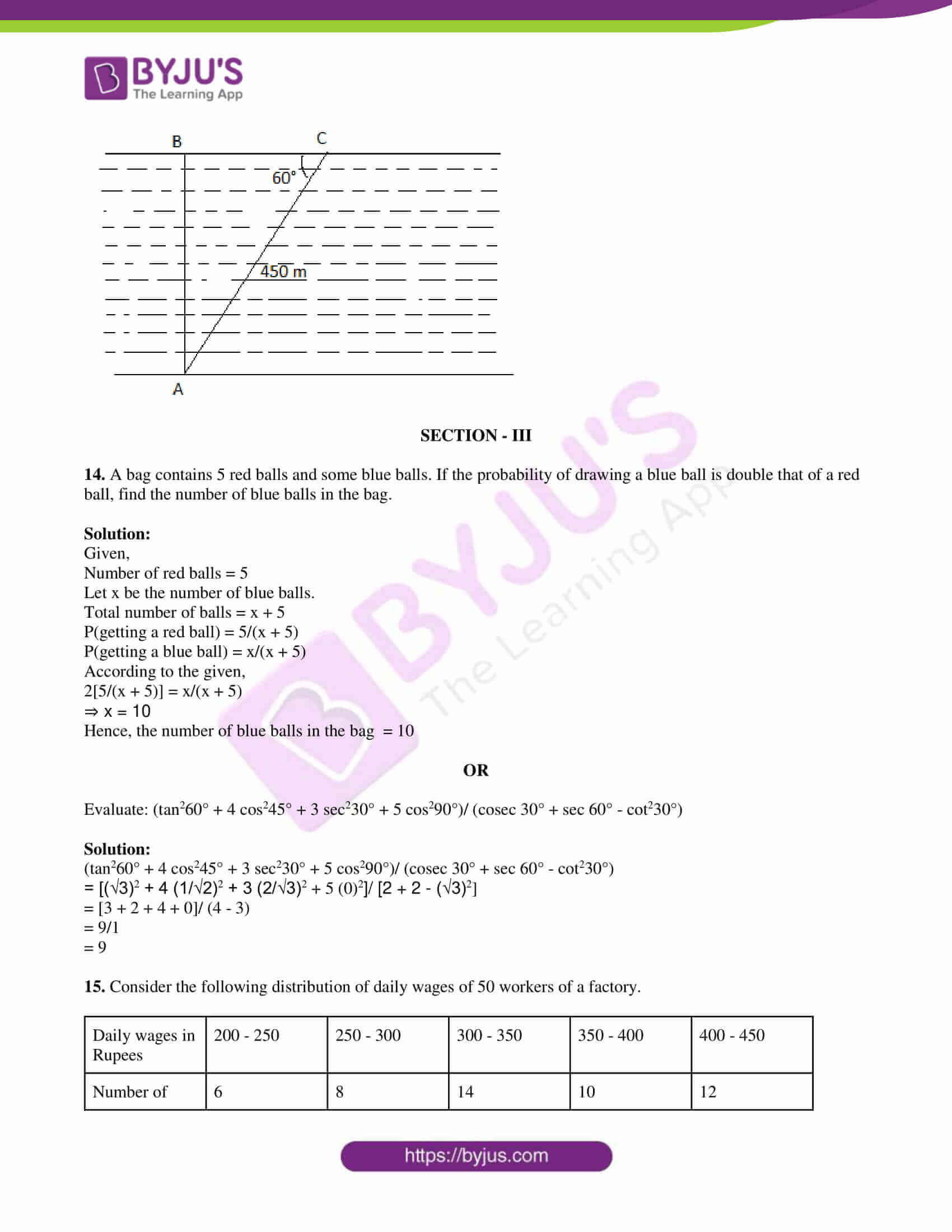 tl board ssc class 10 maths 2016 question paper 2 with sol 5