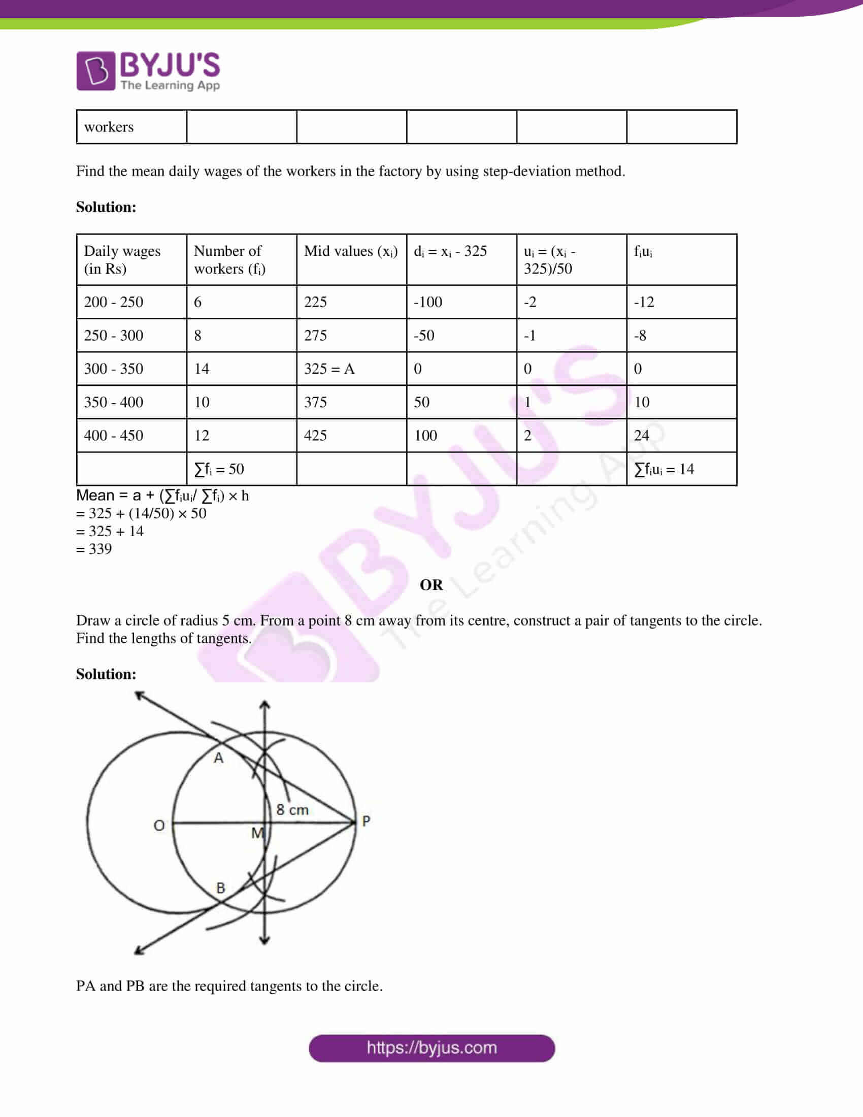tl board ssc class 10 maths 2016 question paper 2 with sol 6