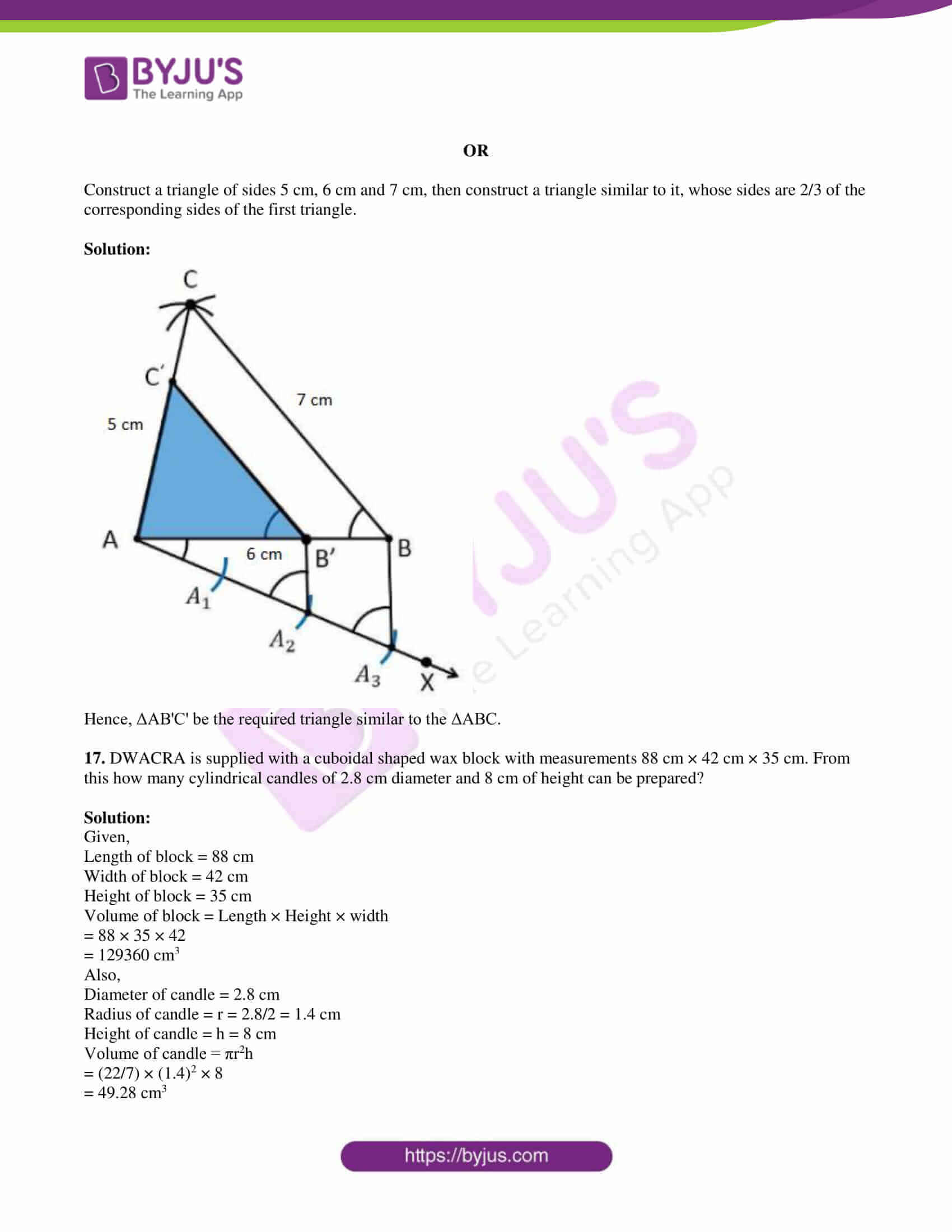 tl board ssc class 10 maths 2016 question paper 2 with sol 8