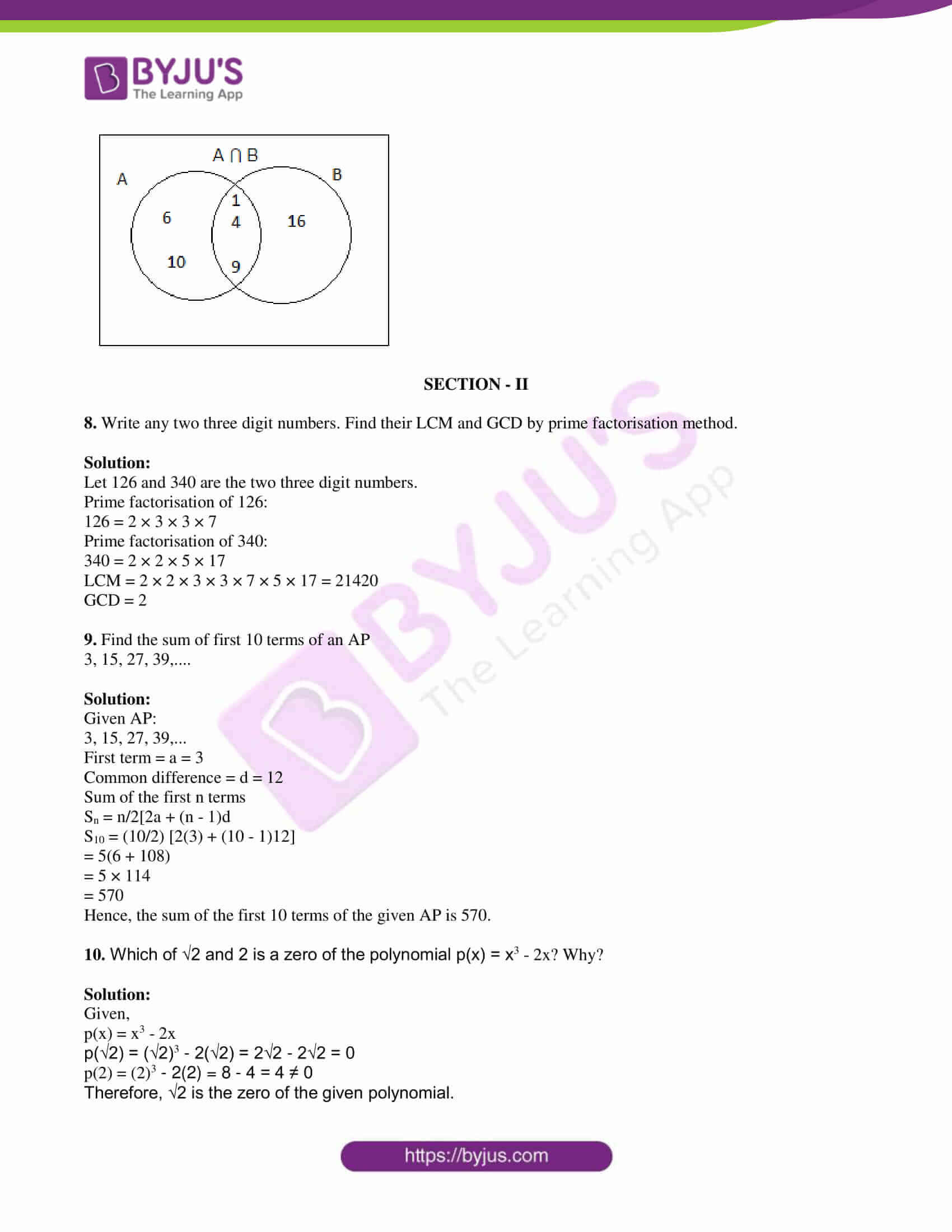 tl board ssc class 10 maths 2017 question paper 1 with sol 03