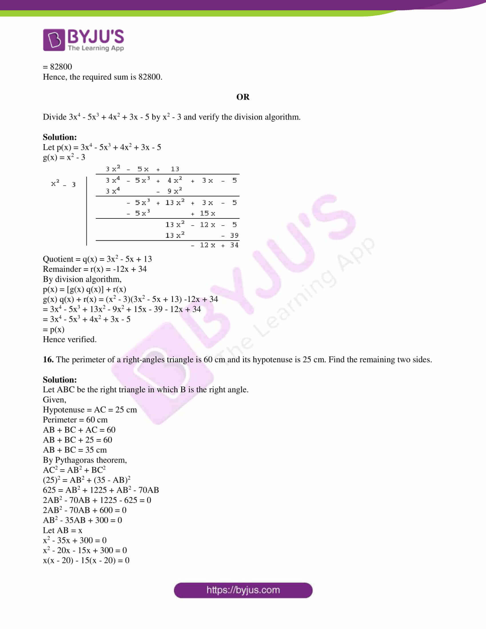 tl board ssc class 10 maths 2017 question paper 1 with sol 07