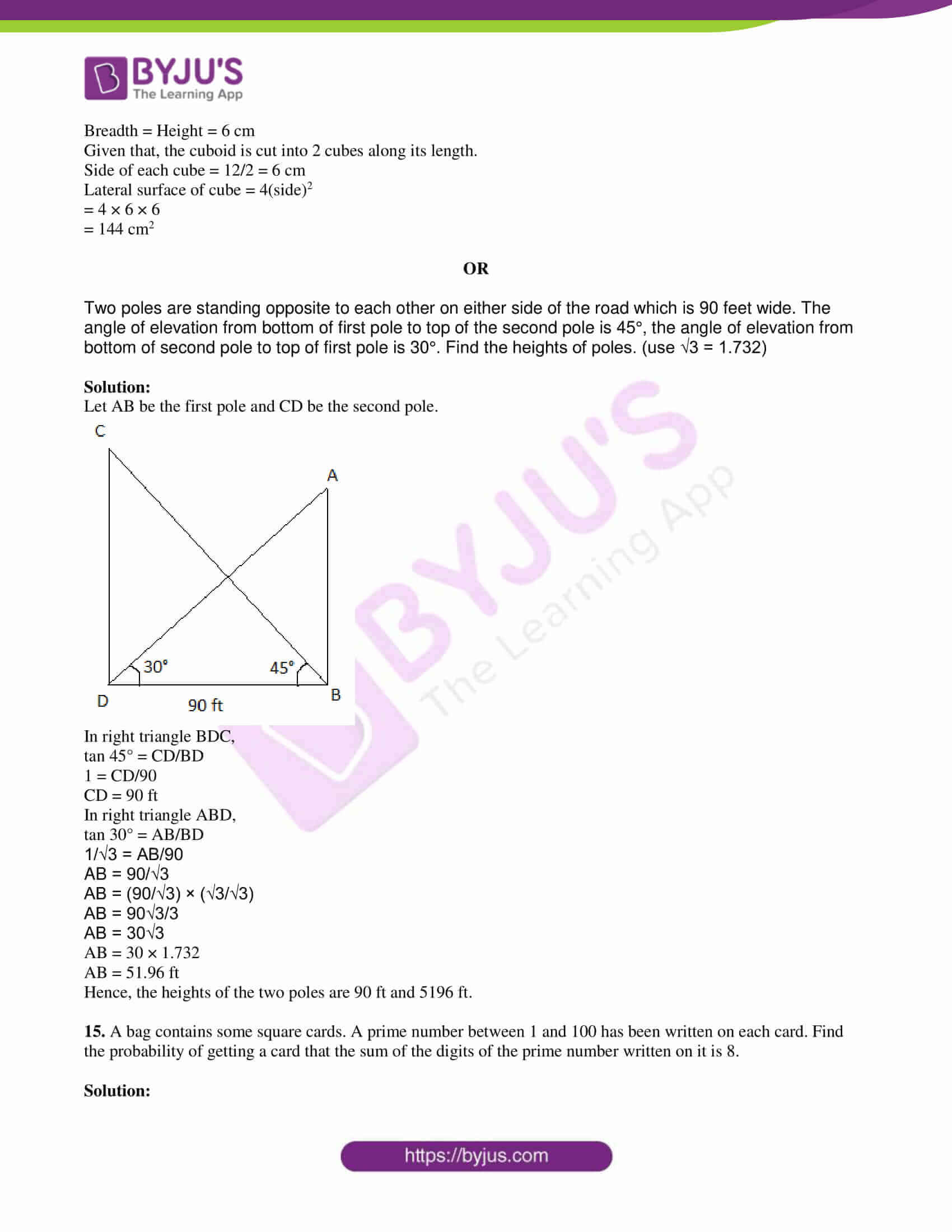 tl board ssc class 10 maths 2017 question paper 2 with sol 06