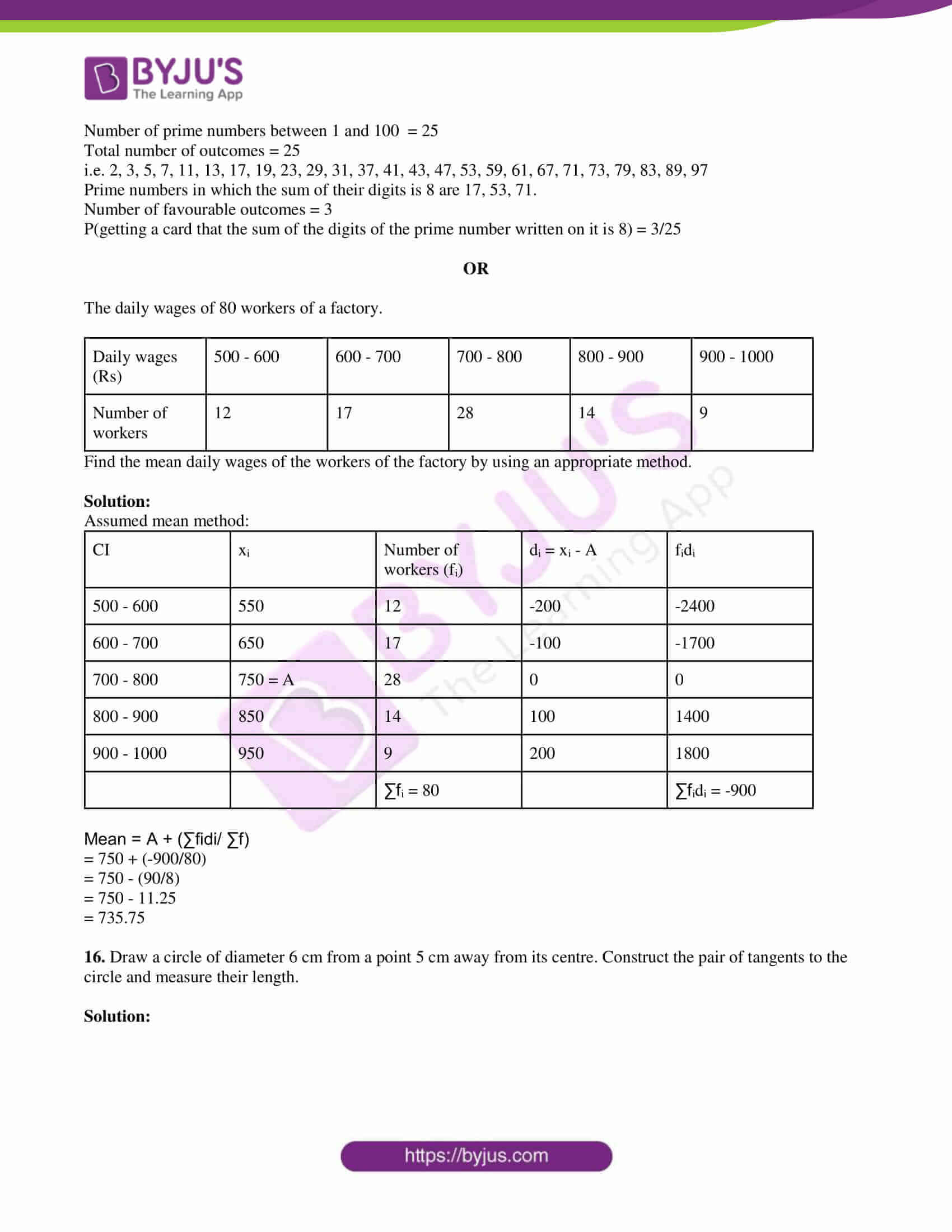 tl board ssc class 10 maths 2017 question paper 2 with sol 07