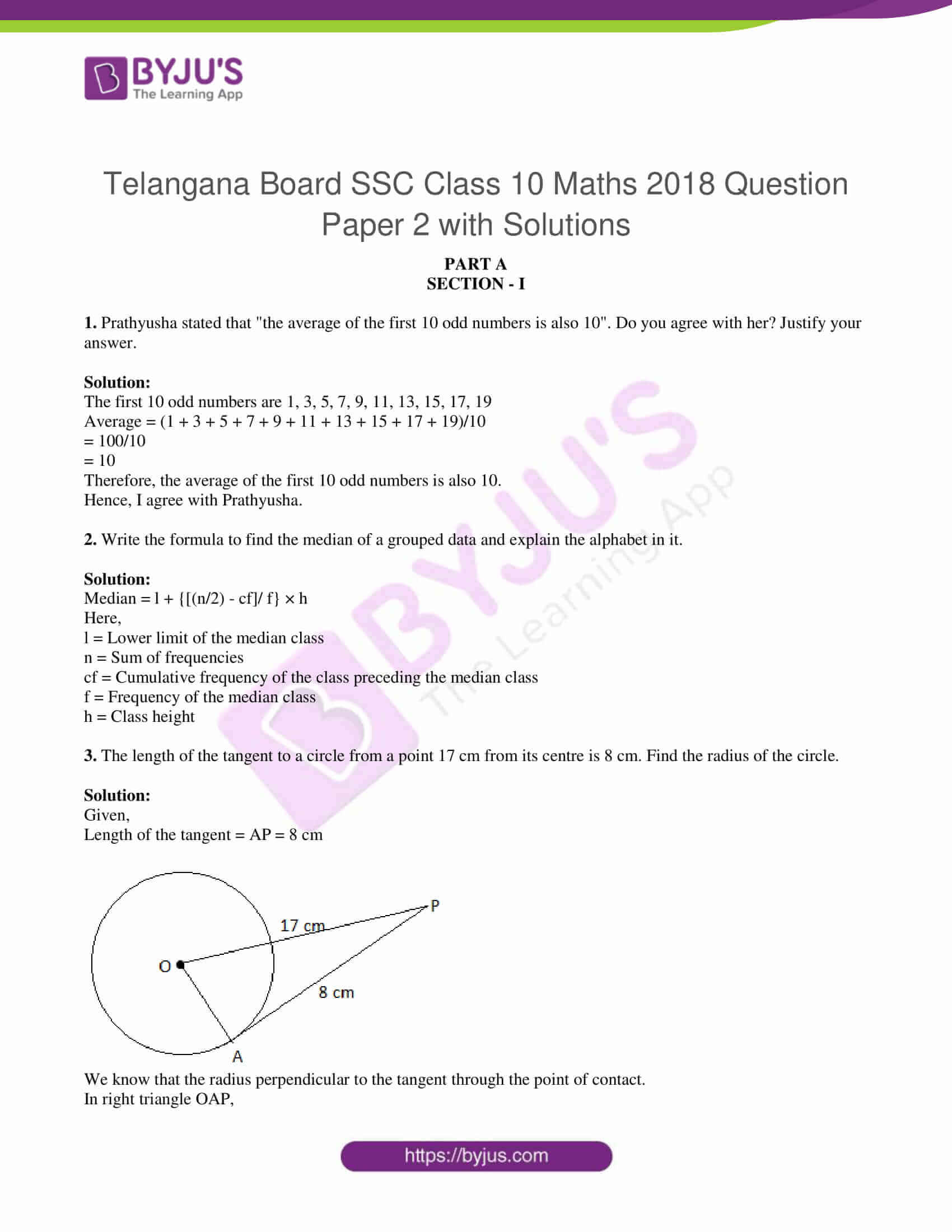 tl board ssc class 10 maths 2018 question paper 2 with sol 01