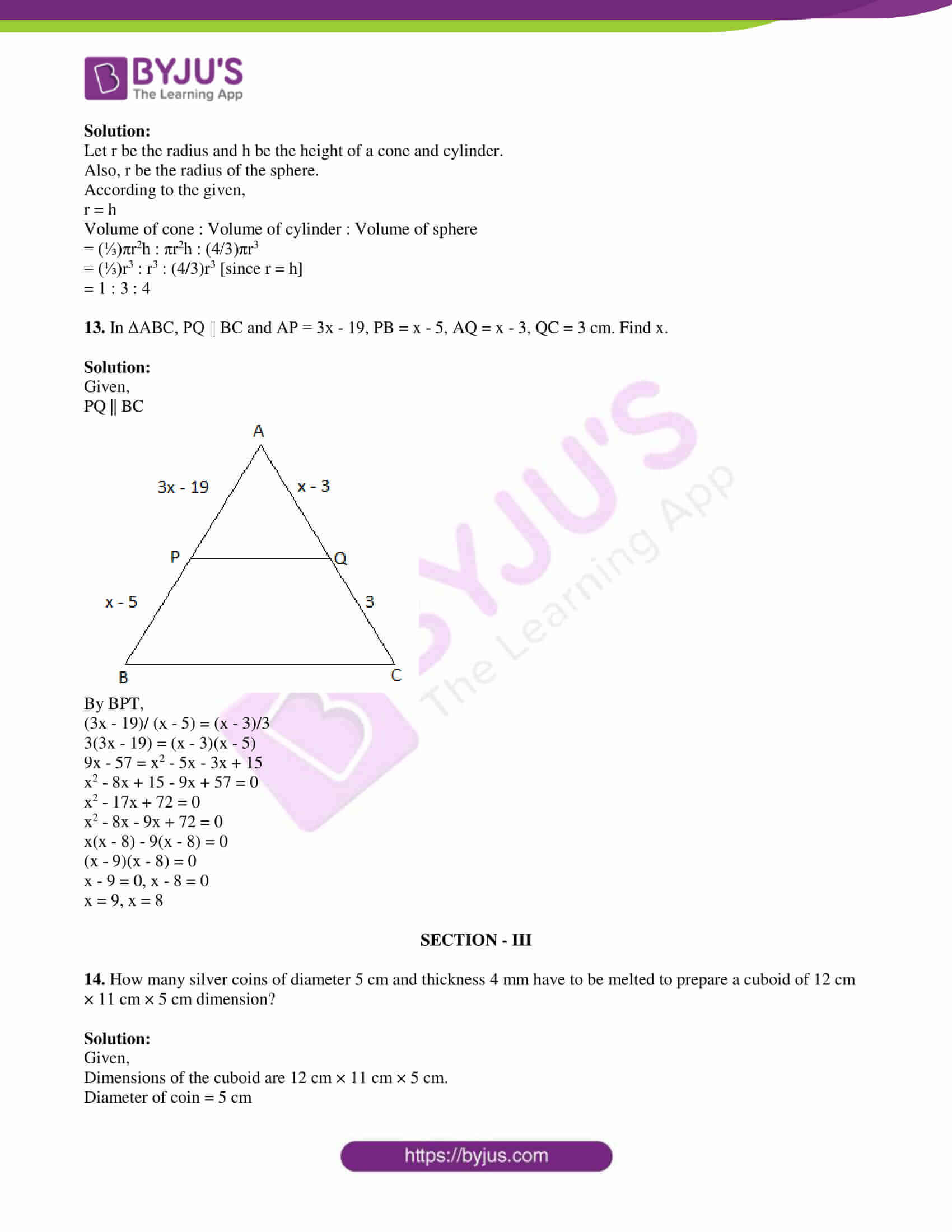 tl board ssc class 10 maths 2018 question paper 2 with sol 05