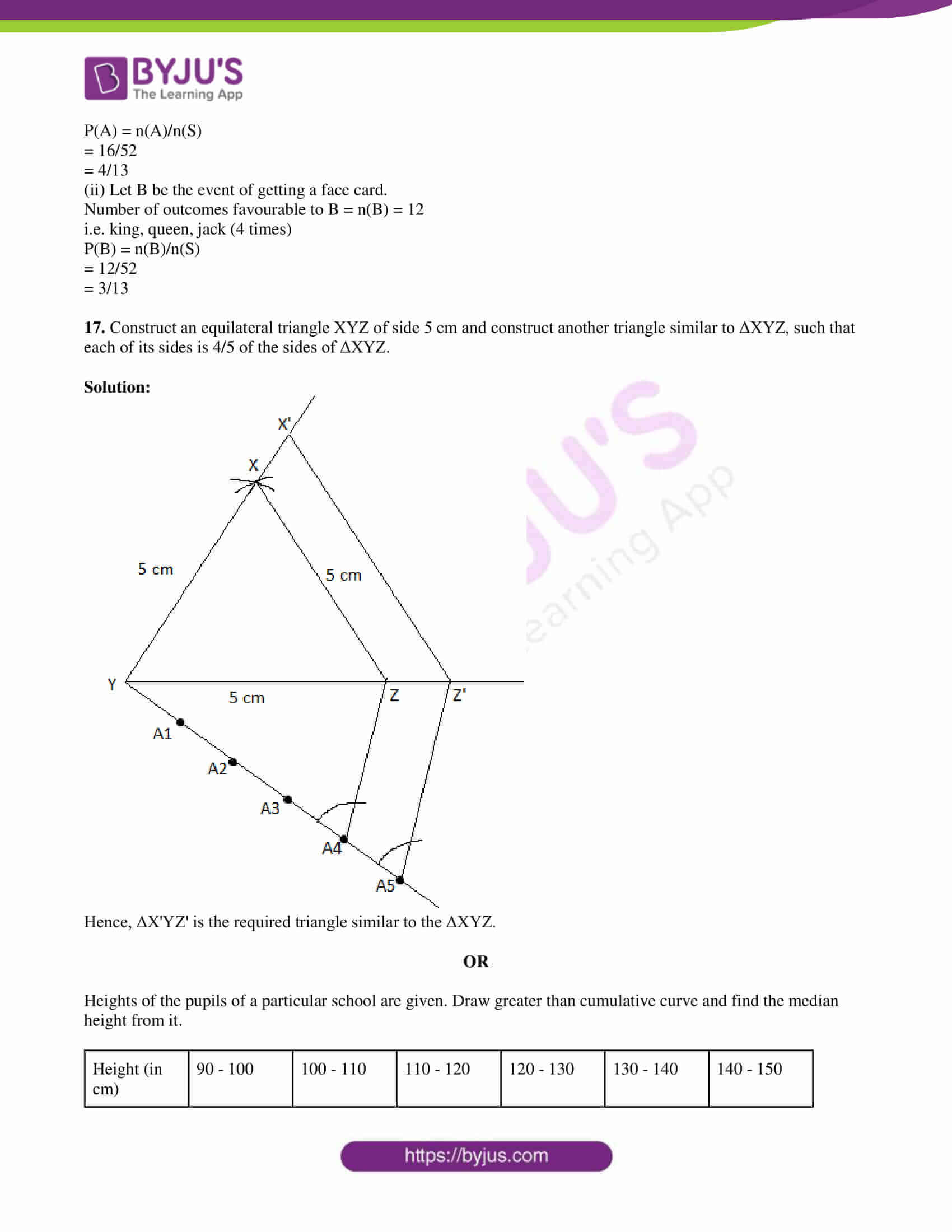 tl board ssc class 10 maths 2018 question paper 2 with sol 09