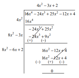 TN class 10 maths 2015 solution 36