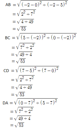 TN class 10 maths 2015 solution 38.(i)