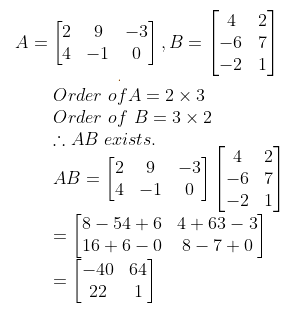 TN class 10 maths 2016 solution 21