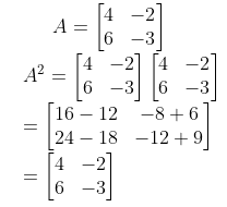 TN class 10 maths 2016 solution 6
