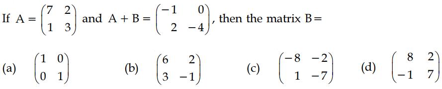 TN class 10 maths 2017 question 6