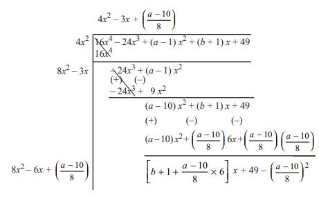 TN class 10 maths 2017 solution 36