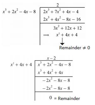TN class 10 maths 2017 solution 45 (a)