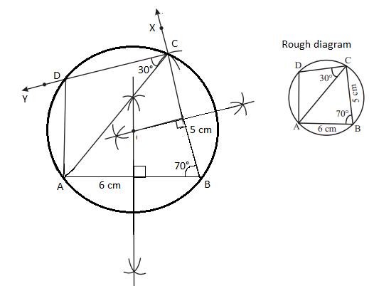 TN class 10 maths 2017 solution 46 (b)
