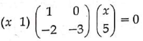TN class 10 maths 2019 question 36
